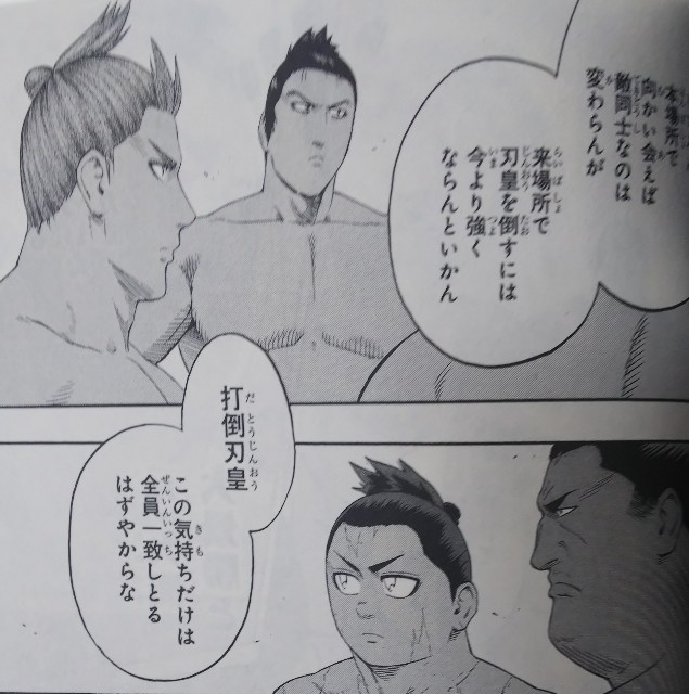 f:id:yo-ichi41:20190613184019j:image