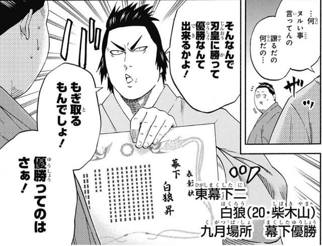 f:id:yo-ichi41:20190617205259j:image