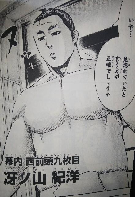 f:id:yo-ichi41:20190624212006j:image