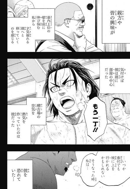 f:id:yo-ichi41:20190624212510j:image