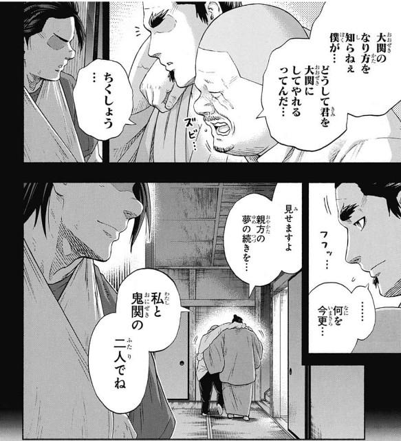 f:id:yo-ichi41:20190624214540j:image