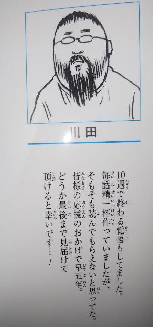 f:id:yo-ichi41:20190704201130j:image