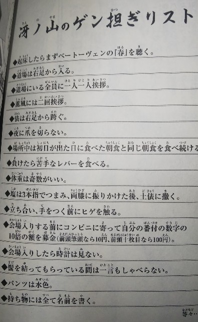 f:id:yo-ichi41:20190704201518j:image