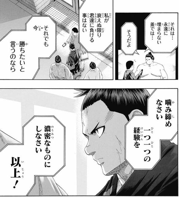f:id:yo-ichi41:20190708235117j:image