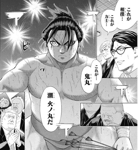 f:id:yo-ichi41:20190722073735j:image