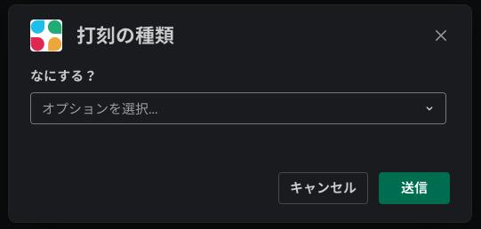 f:id:yo-iida:20200803004316p:plain