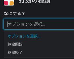 f:id:yo-iida:20200803004349p:plain