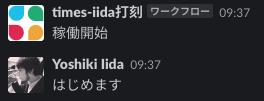 f:id:yo-iida:20200803004448p:plain
