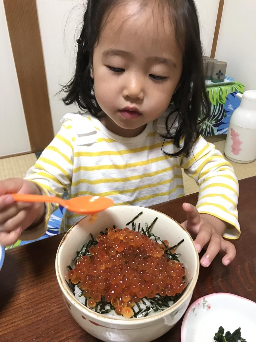 f:id:yo-ji03:20190430143014j:plain