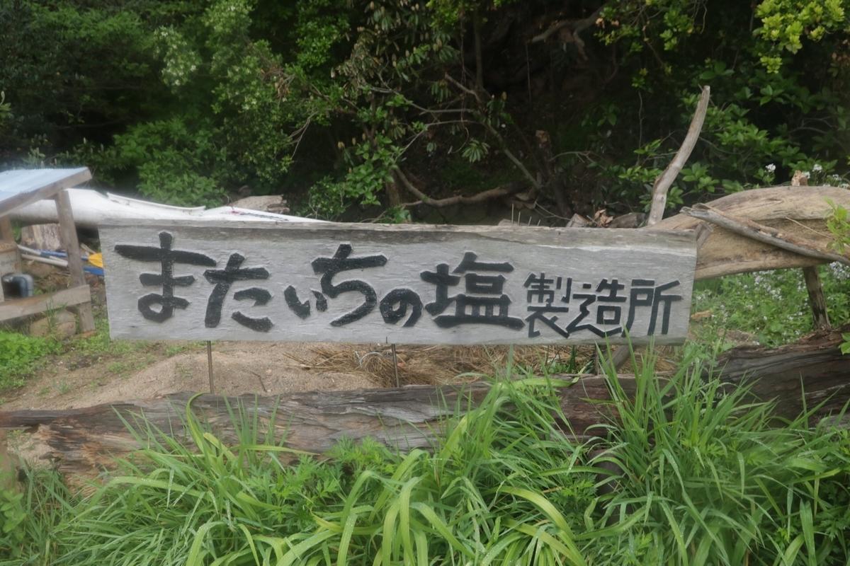 f:id:yo-ji03:20190430150019j:plain