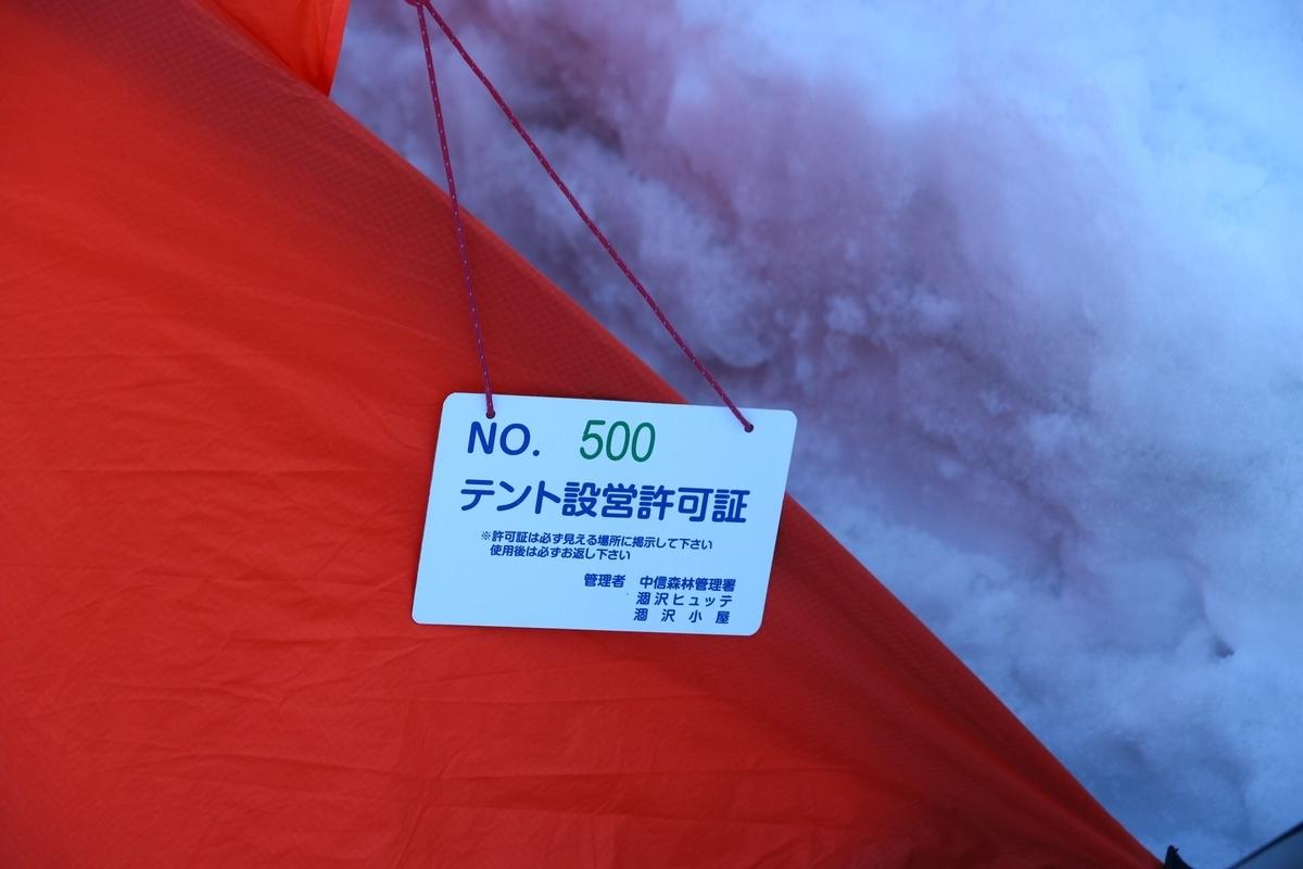 f:id:yo-ji03:20190511000607j:plain