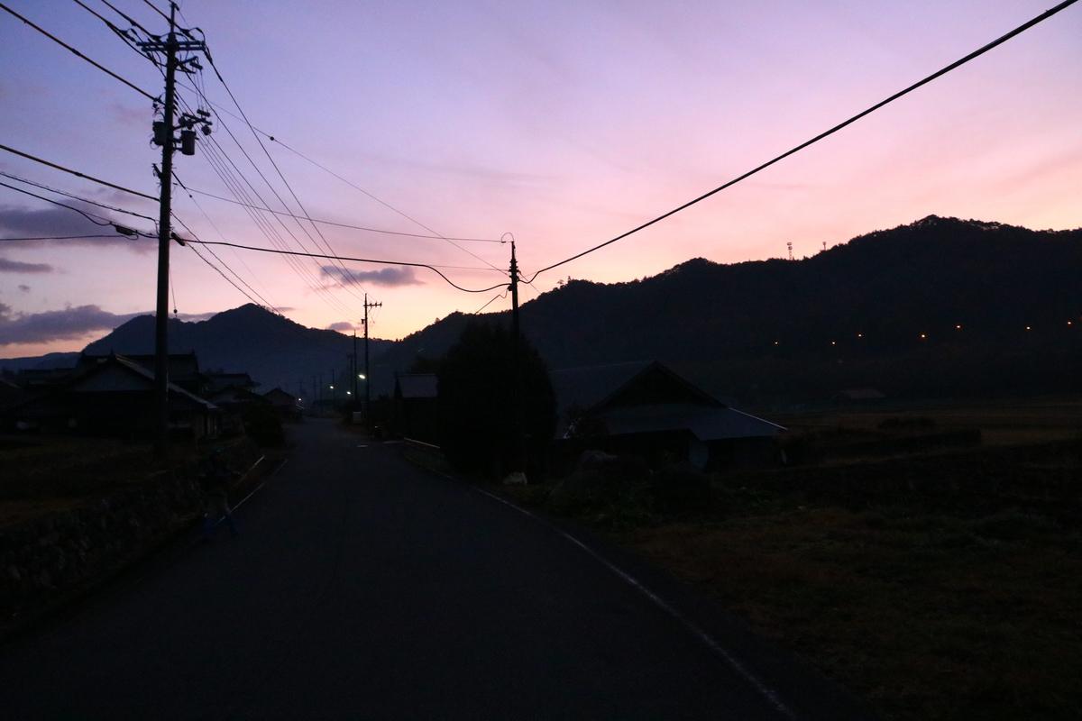 f:id:yo-ji03:20191120163108j:plain
