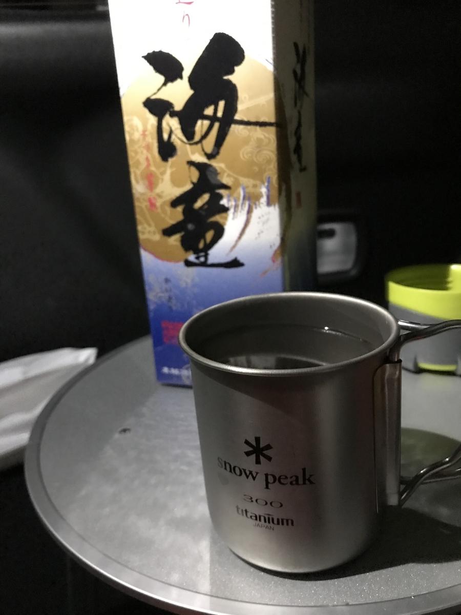 f:id:yo-ji03:20200815141436j:plain