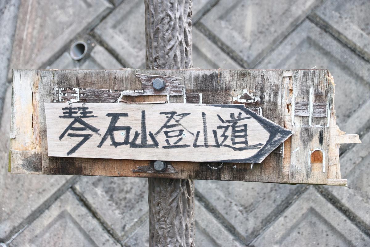 f:id:yo-ji03:20200918143209j:plain