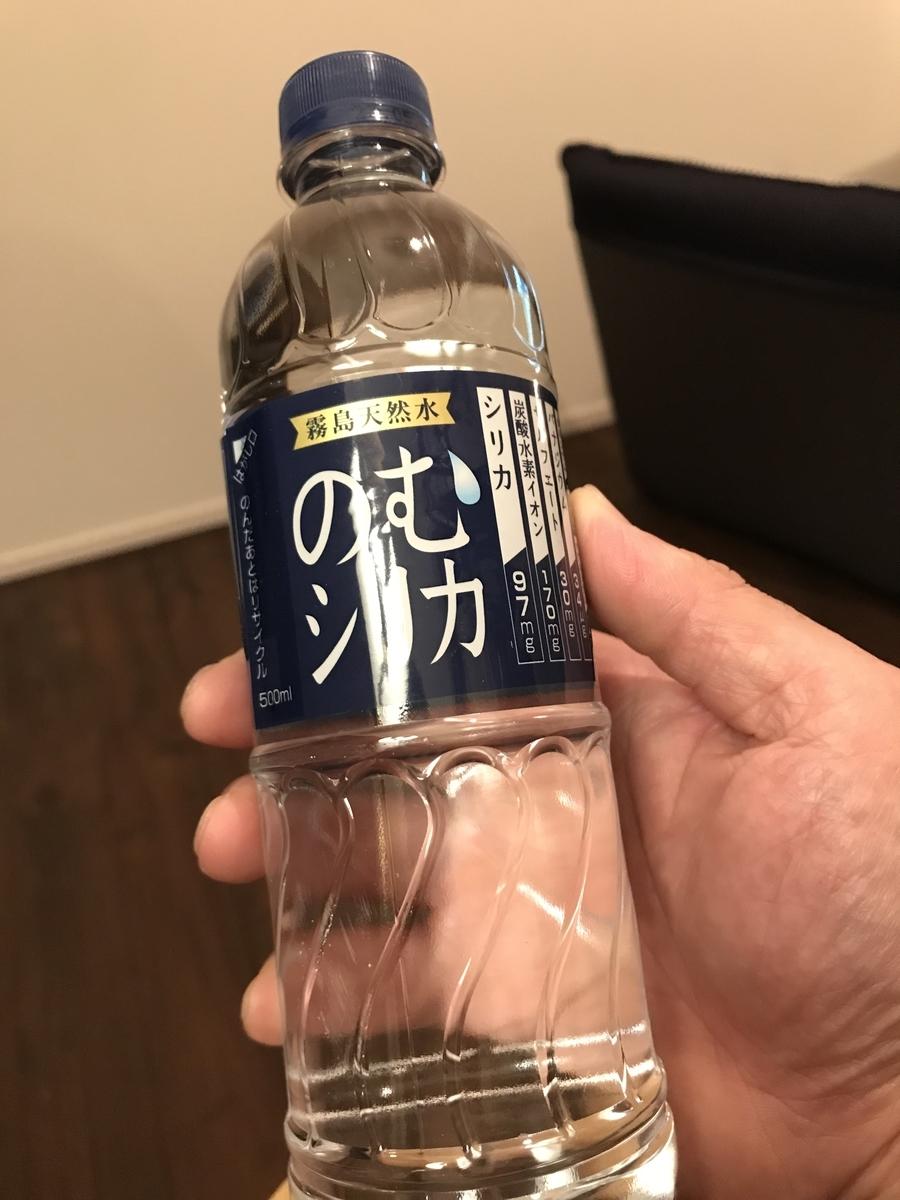 f:id:yo-ji03:20210710005510j:plain