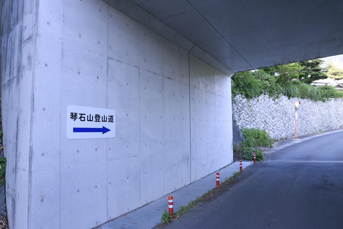 f:id:yo-ji03:20210808152049j:plain