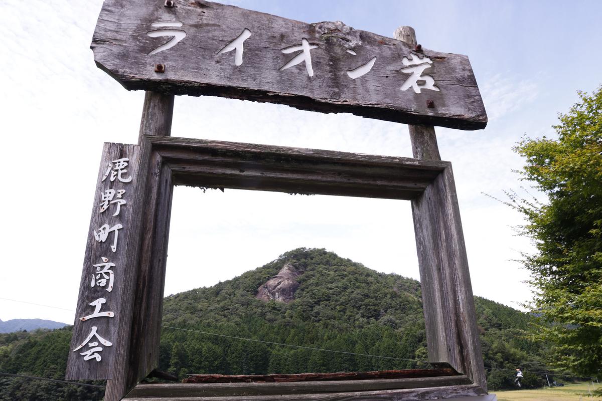 f:id:yo-ji03:20210916005452j:plain