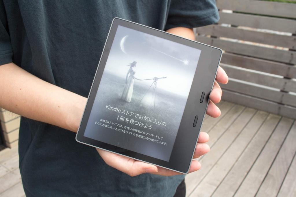 f:id:yo-shimada:20180724140132j:image:w600