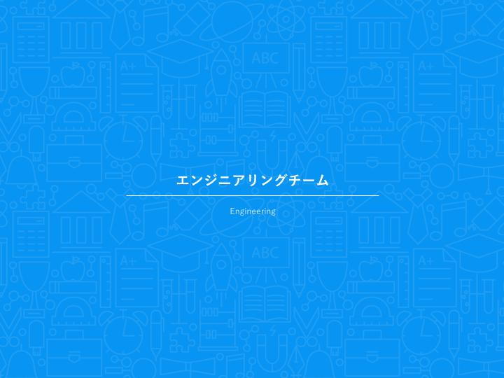f:id:yo-shimada:20180912145707p:plain