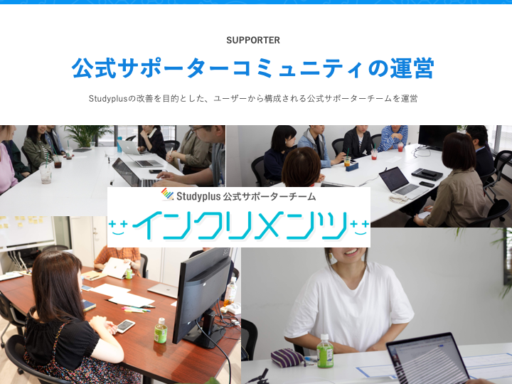 f:id:yo-shimada:20181106110823p:image:w360