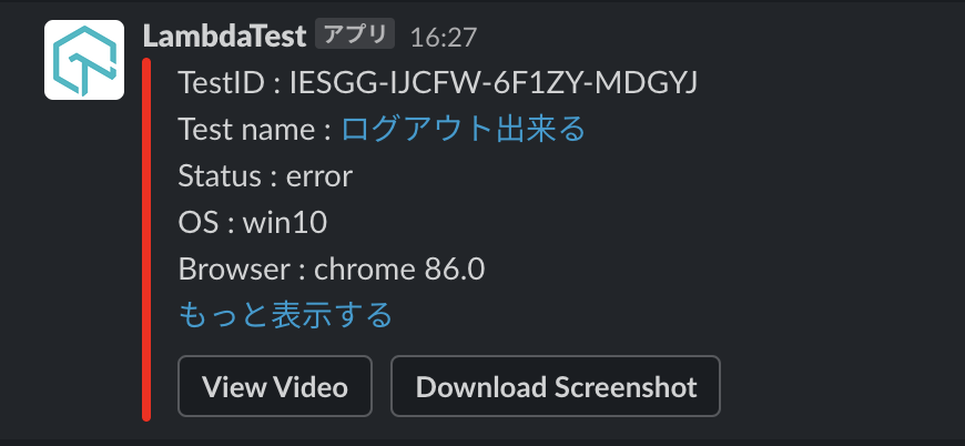 f:id:yo-shimada:20201203231447p:image:w350