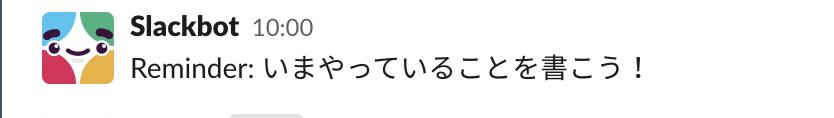 f:id:yo-shimada:20210222100126p:plain
