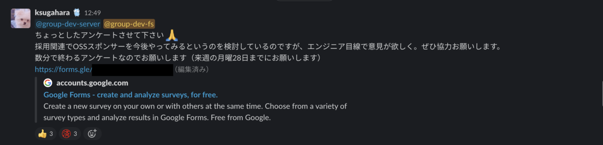 f:id:yo-shimada:20210825095923p:plain