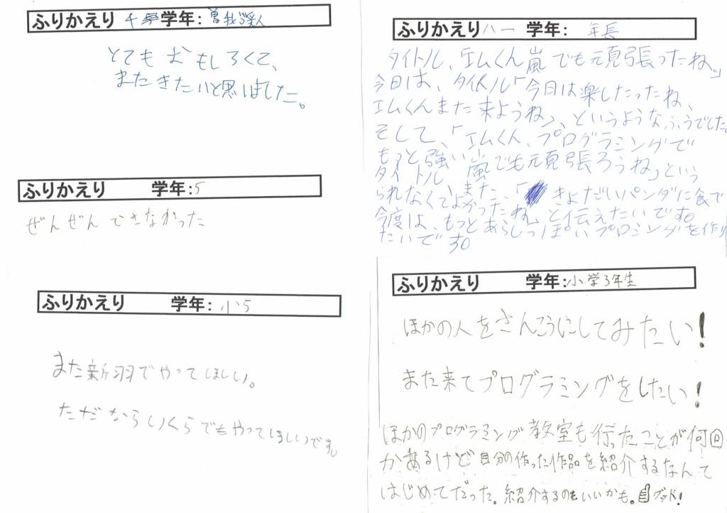 f:id:yo-taka:20170328235520j:plain