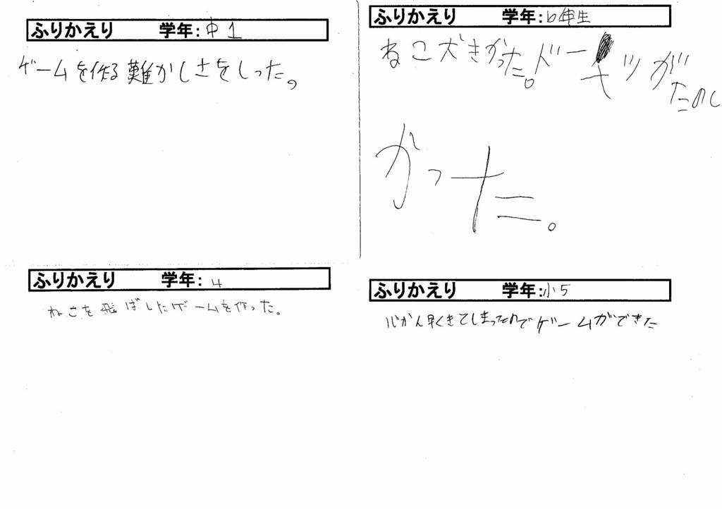 f:id:yo-taka:20170901231312j:plain