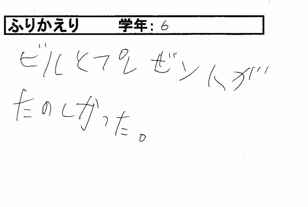 f:id:yo-taka:20171001114657j:plain