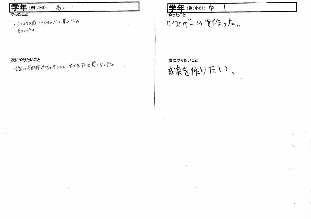 f:id:yo-taka:20171104083128j:plain