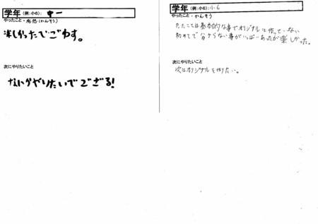 f:id:yo-taka:20171202115631j:plain