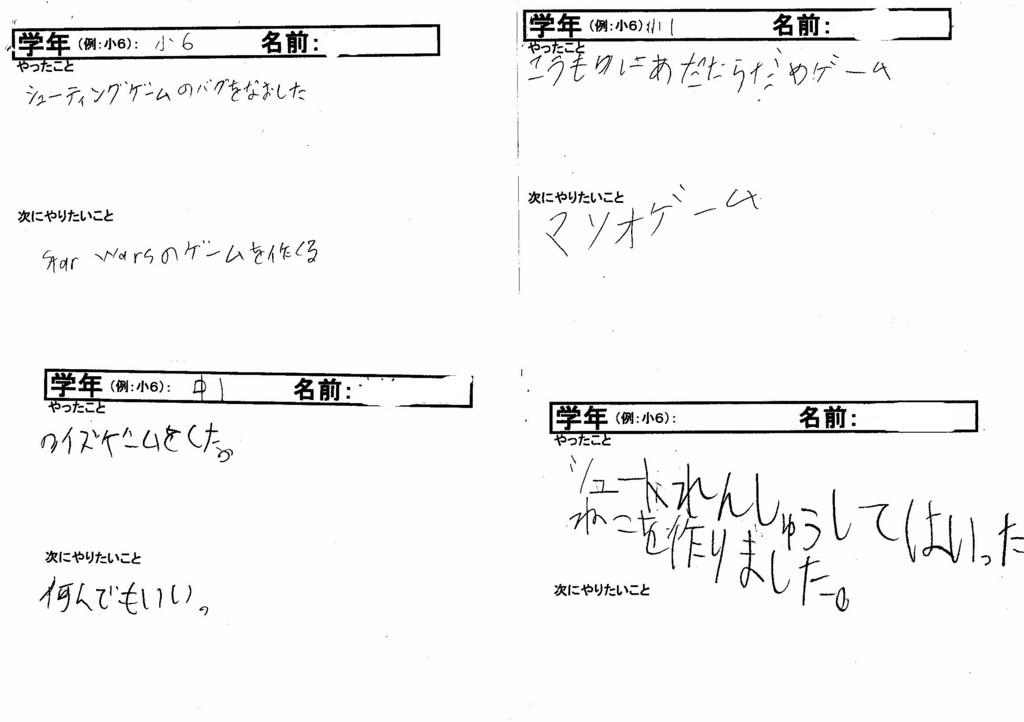 f:id:yo-taka:20180115210908j:plain