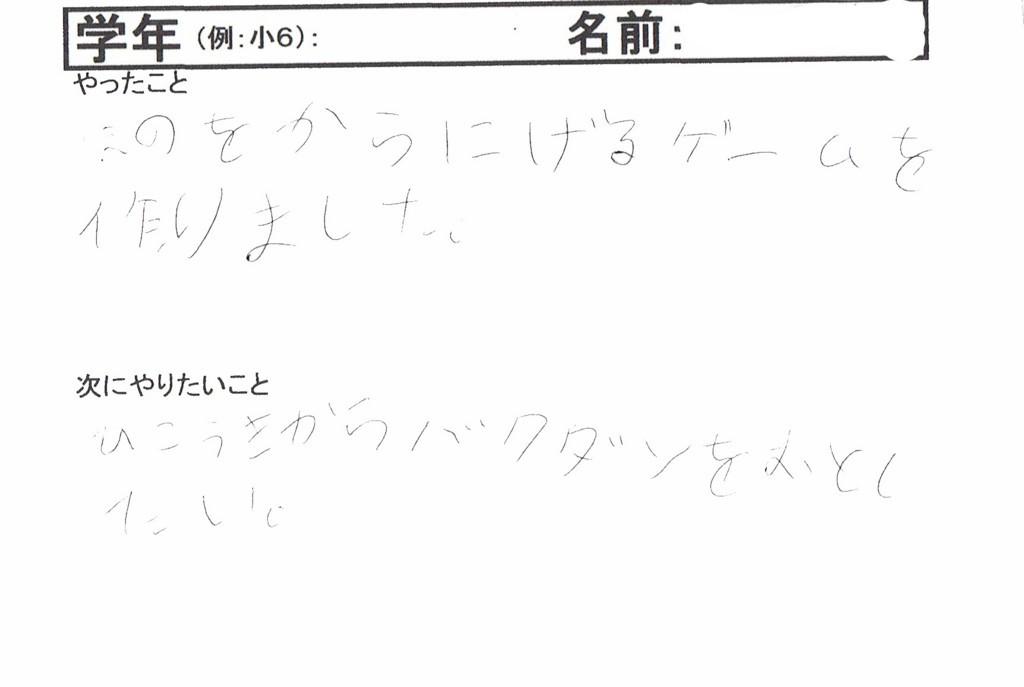 f:id:yo-taka:20180128154420j:plain