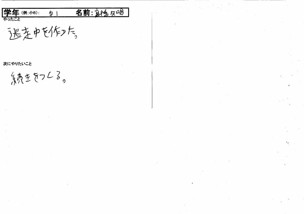 f:id:yo-taka:20180401150224j:plain
