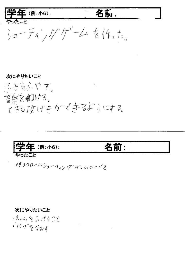 f:id:yo-taka:20181008132054j:plain