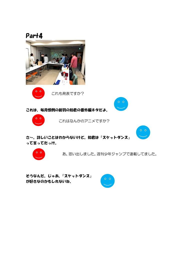 f:id:yo-taka:20181223175207j:plain
