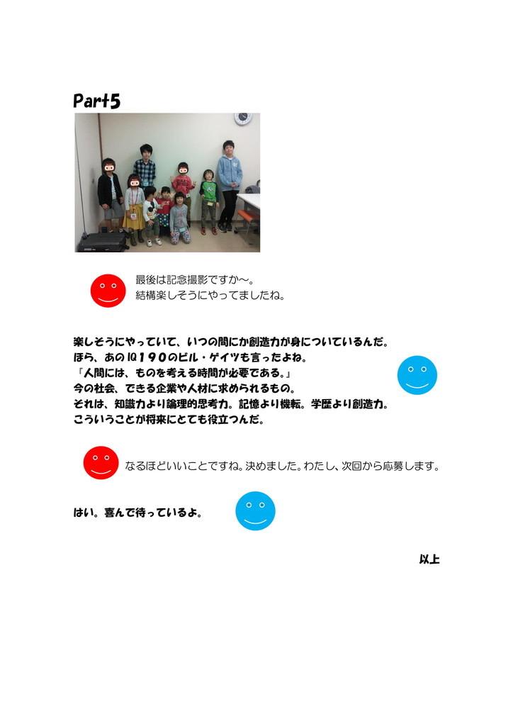 f:id:yo-taka:20181223180143j:plain