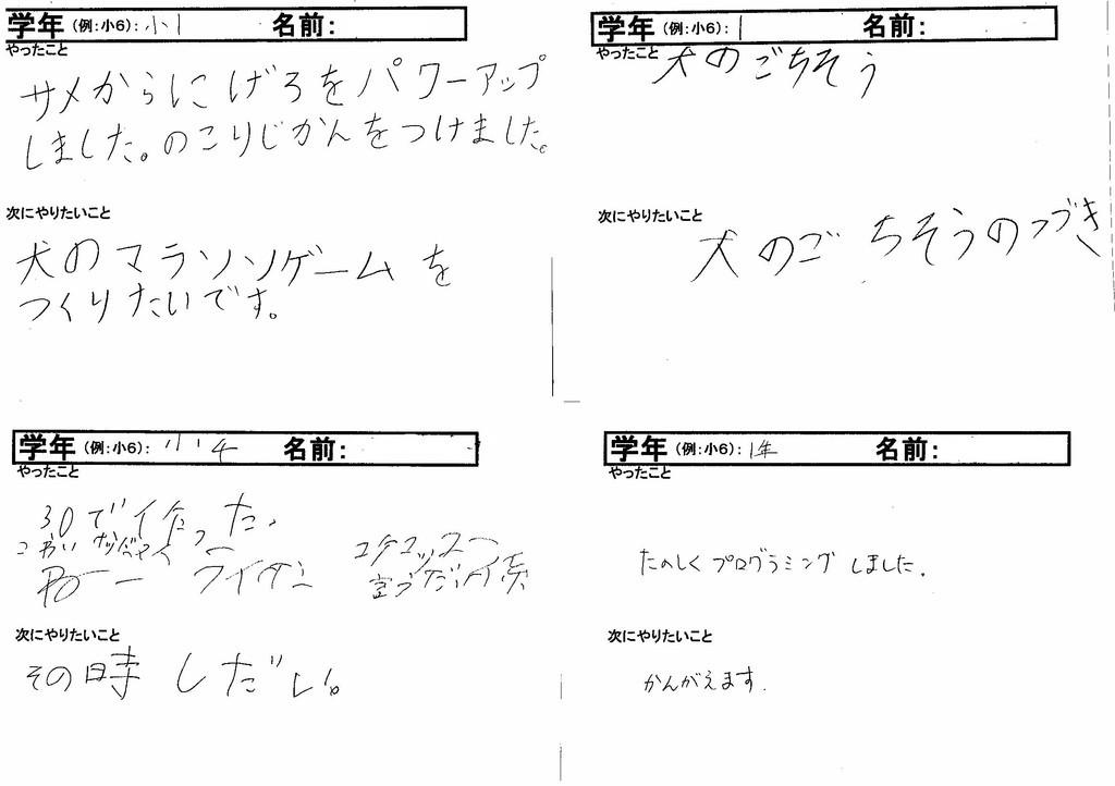 f:id:yo-taka:20190113211110j:plain