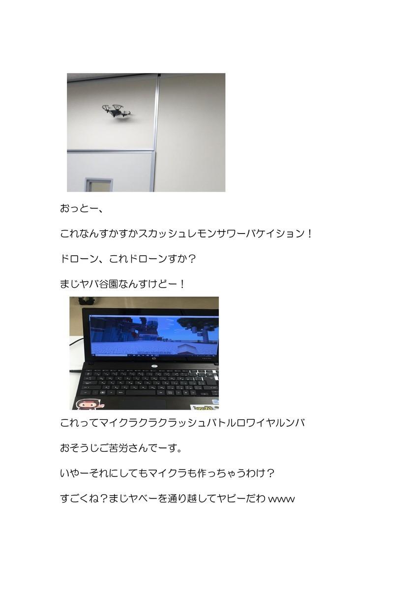 f:id:yo-taka:20190617215712j:plain