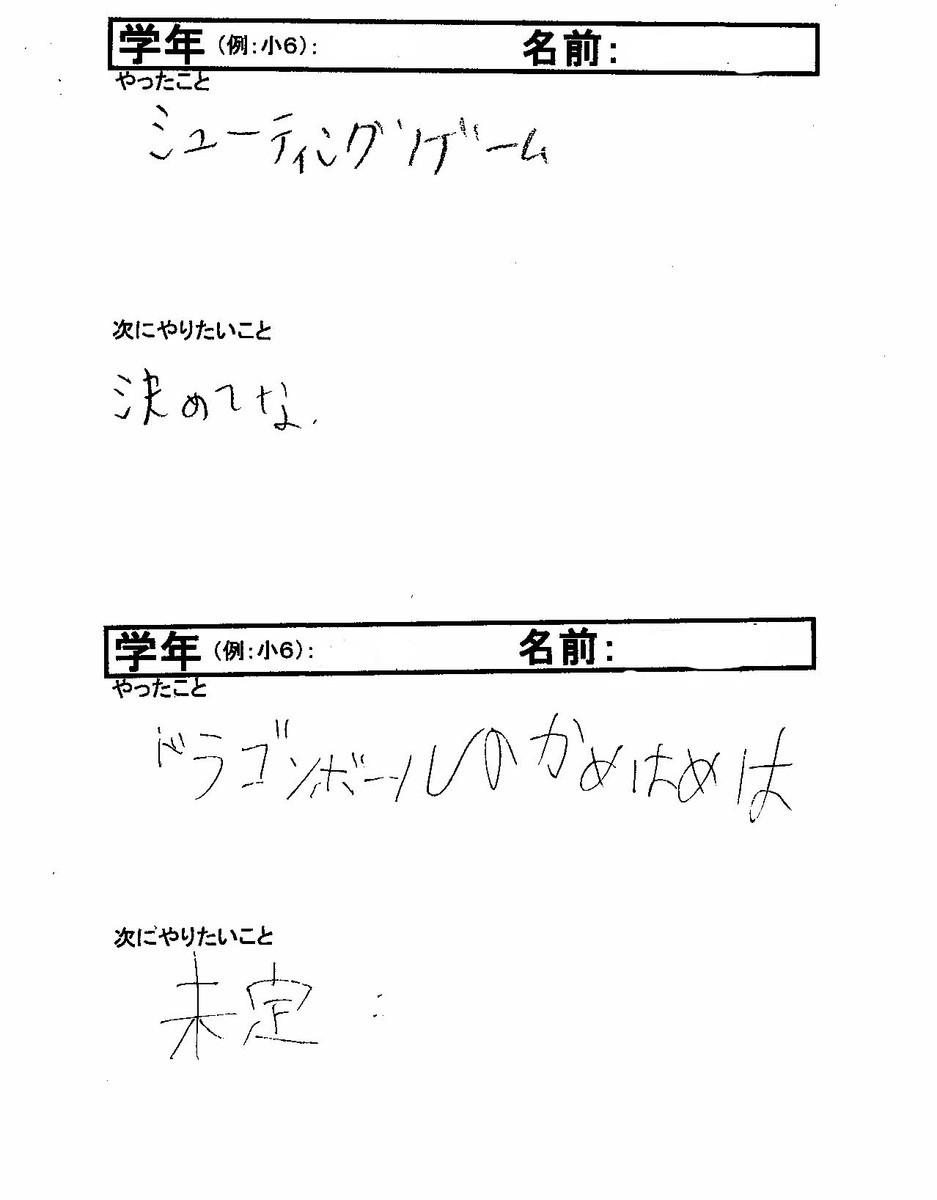 f:id:yo-taka:20200328133455j:plain