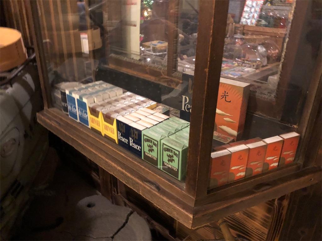 昔のタバコ屋さんのカウンター
