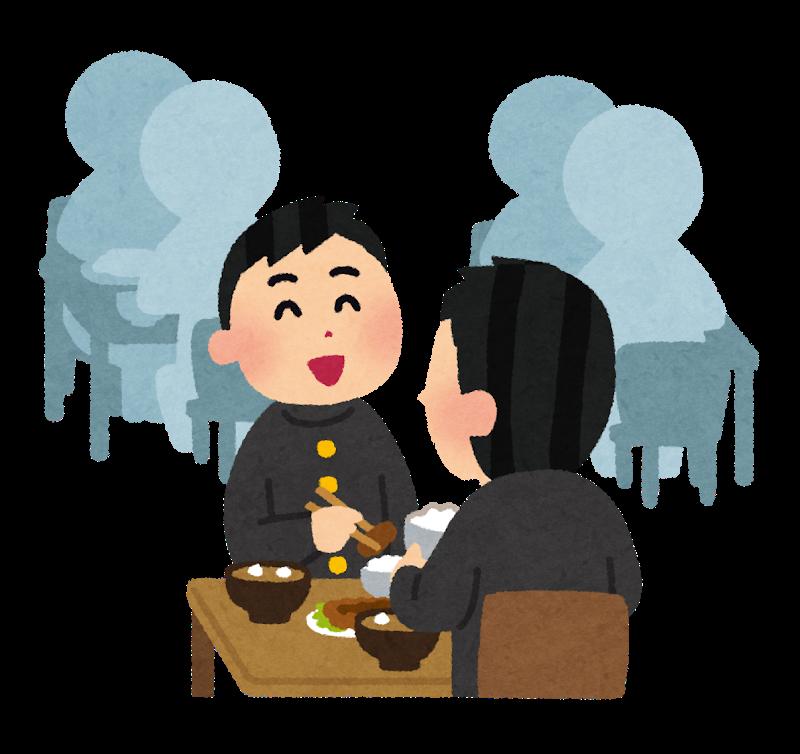 友達とご飯を食べているイラスト