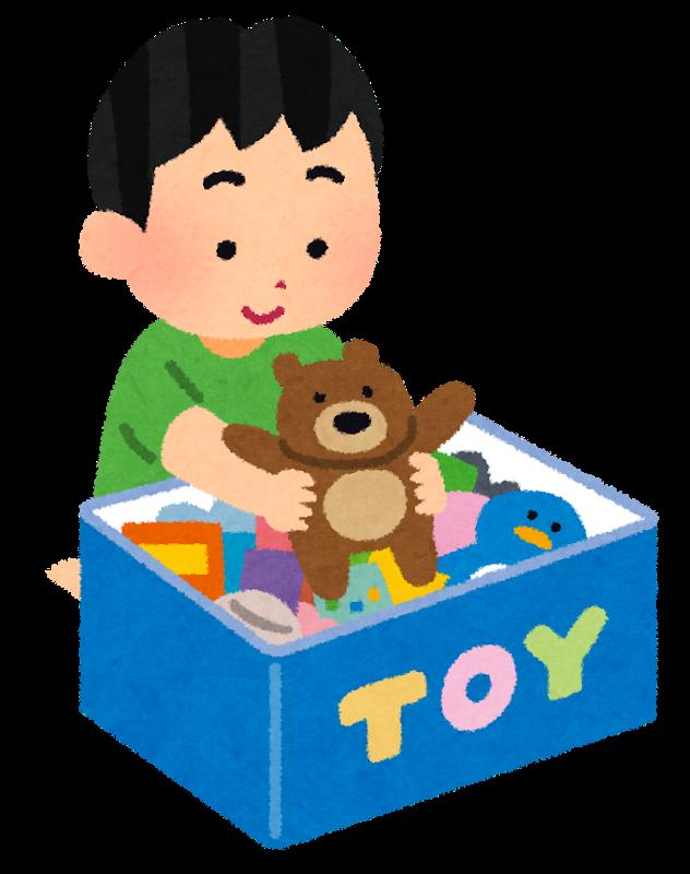 おもちゃをかたずけている子供のイラスト