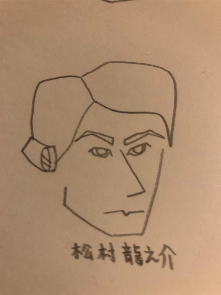 暗殺ちゃんのイラスト