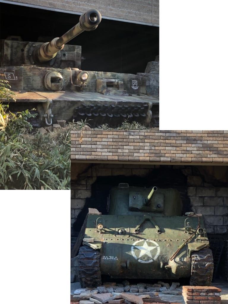 2台の戦車の写真