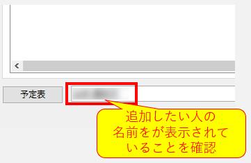 f:id:yo-yon:20200331220413p:plain