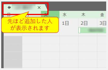 f:id:yo-yon:20200331221002p:plain