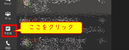 f:id:yo-yon:20200423212840p:plain