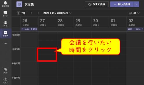 f:id:yo-yon:20200423213009p:plain